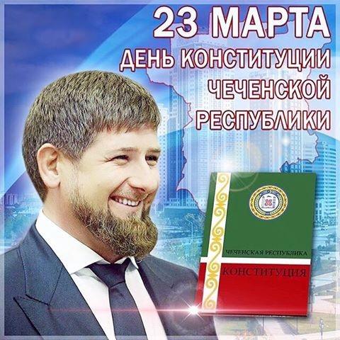 Поздравление главы администрации района с днем города фото 857